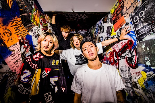 ONE-OK-ROCK-ABOUT