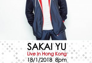 コンサートSAKAI YU Live In Hong Kong