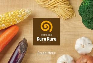 荃湾 日本人経営の手作りパスタ専門店「Kuru Kuru」