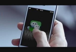 WeChatは中国の公式電子IDシステムとして定着へ