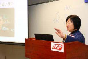孟意堂・彦坂久美子先生による風水特別講座香港和僑会にて開催