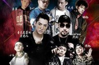 コンサートThe Rap of China Concert