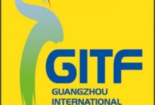 エキシビジョンGITF Guangzhou International Travel Fair Guangzhou