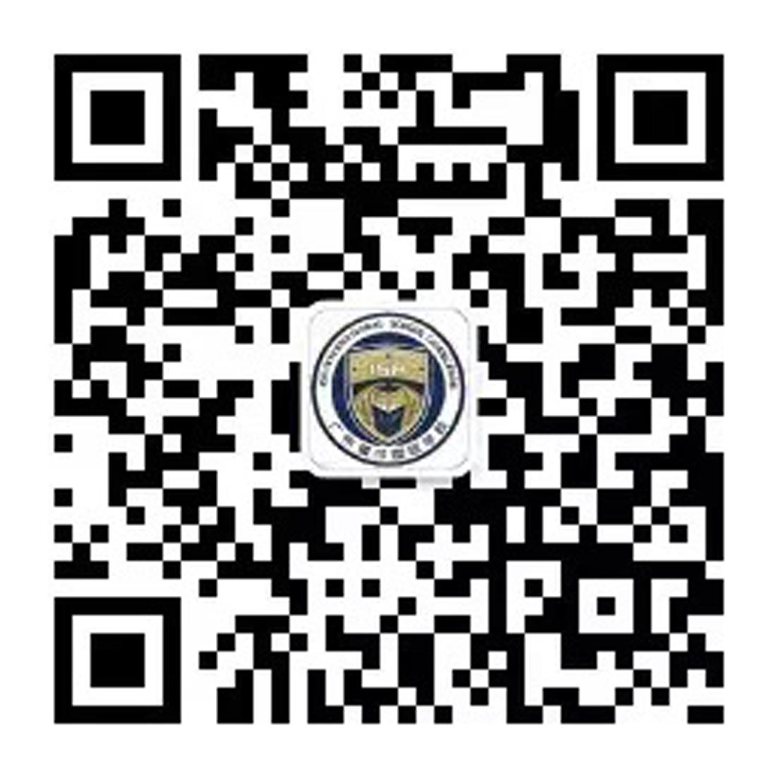 広州愛莎国際学校
