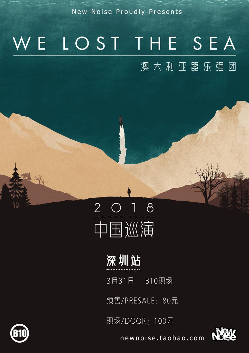 深圳web