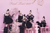 安室奈美恵ラストツアー「NAMIE AMURO Final Tour 2018 ~Finally~ in SHENZHEN」深圳で開催!