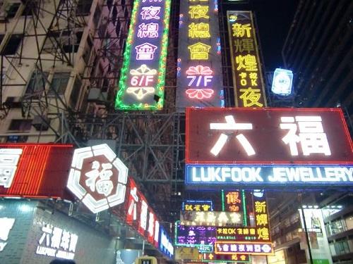 香港オープントップバス5