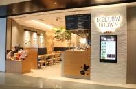 「MELLOW BROWN COFFEE by UCC」尖沙咀OCEAN TERMINAL店オープン!
