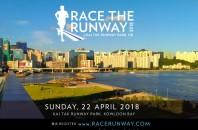 九龍湾でマラソンイベント「Race the Runway Hong Kong 2018」