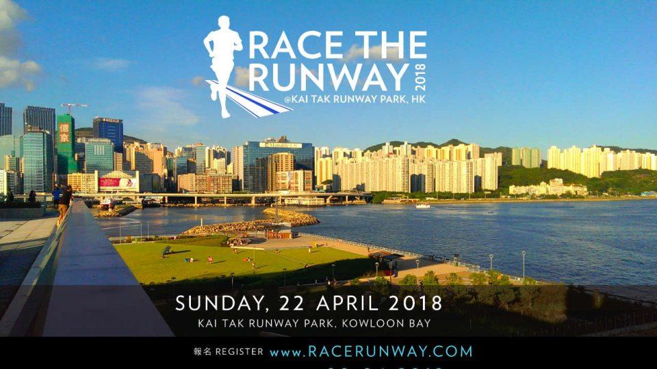 Race-the-Runway-Hong-Kong-2018-1280-960x540