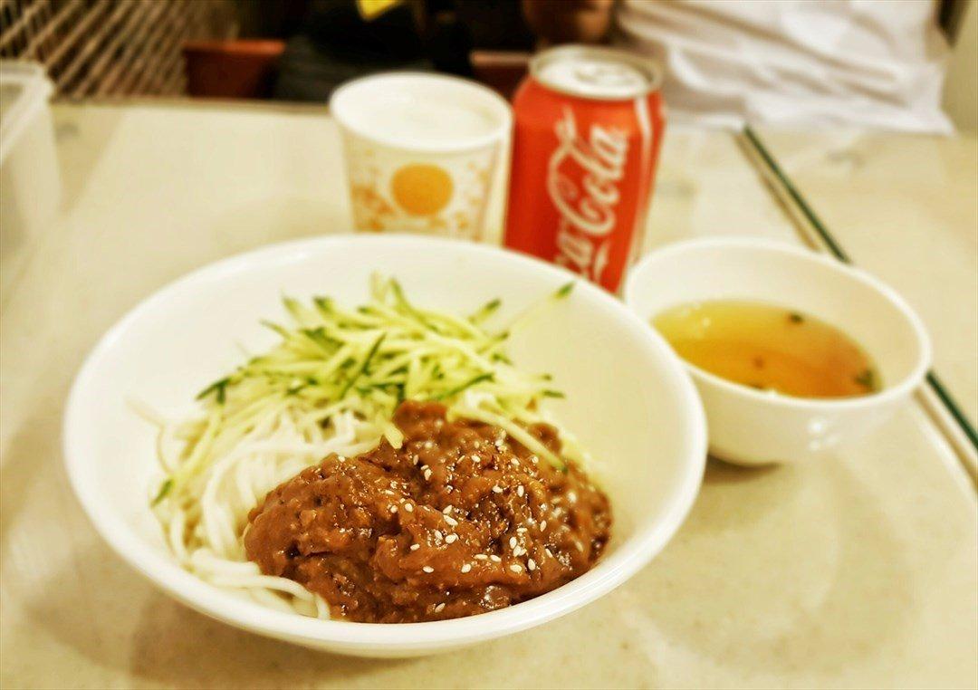 Wang Fu food 2