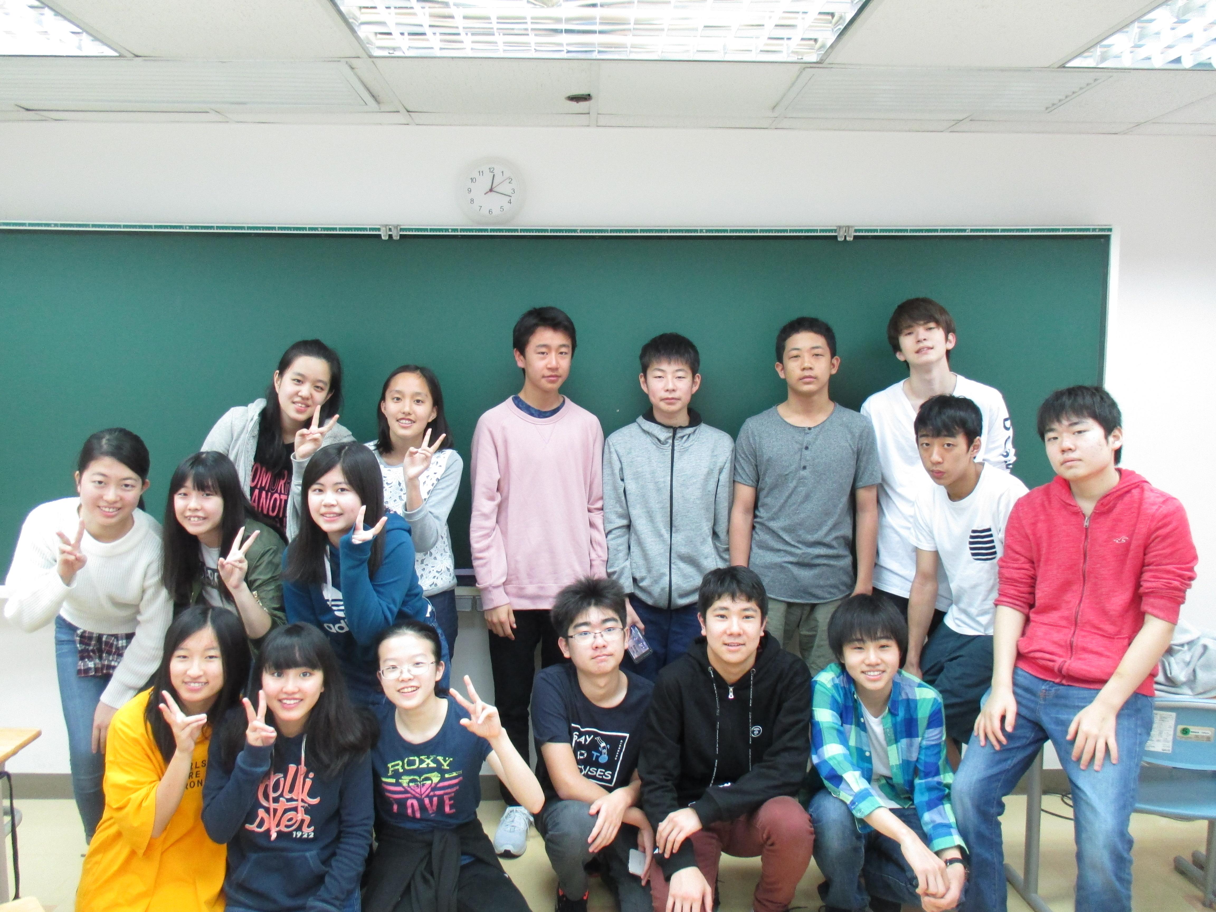 駿台香港校