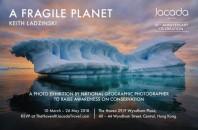 フォトエキシビション「A Fragile Planet' by Keith Ladzinski」中環で開催