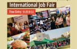 エキシビションInternational Bazaar & International Job Fair