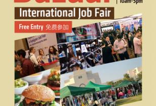深圳ビジネスイベント「International Bazaar & International Job Fair」