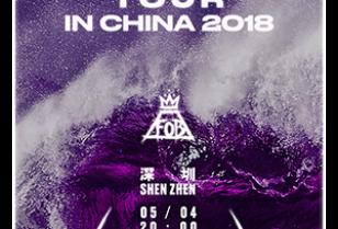 人気ロックバンド「FALL OUT BOY」MANIAツアー in 深圳