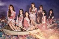 韓国アイドル「OH MY GIRL」九龍湾ライブ