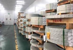 深圳で日本のものづくりを精密金型、精密部品の設計から生産までなんでもご相談ください!吉川高科技(深圳)有限公司