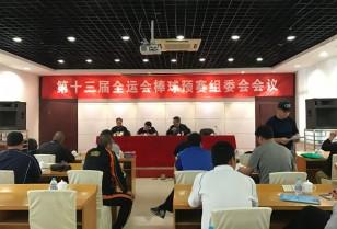 世界の野球~日本人指導者の挑戦~私がみた中国野球Vol.20