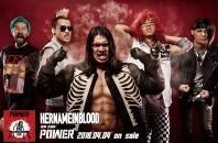 Hername in bloodライブ「FULL POWER TOUR 2018 HONG KONG」油塘で開催