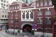 フォトジェニックな建築物「Western Market」中環
