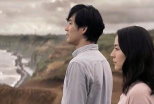 長澤まさみ主演映画「Before We Vanish」