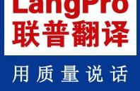 第一回「人民中国杯」日本語国際翻訳コンクール開催