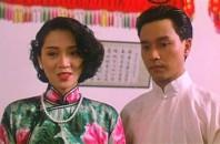 レスリー・チャンとアニタ・ムイ「芳華年代」尖沙咀で上映