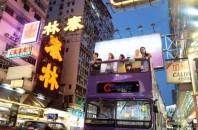 日本人スタッフで安心の現地ツアー「マイバス香港」