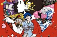 ベストセラー小説のアニメ映画「夜は短し歩けよ乙女」