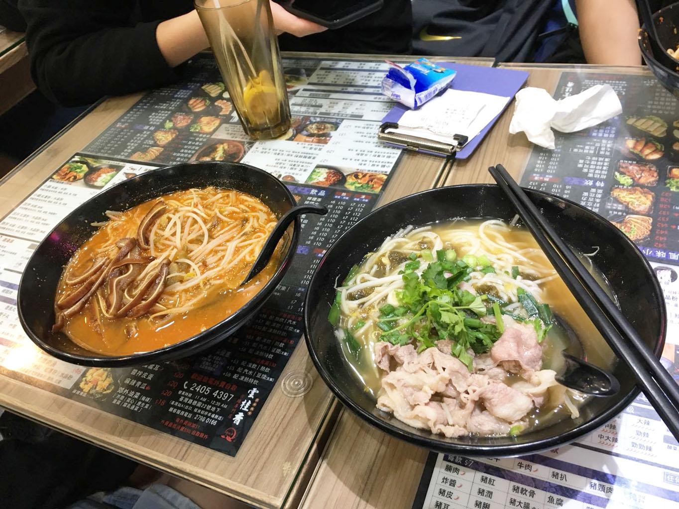 雲桂香米線専門店