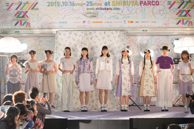 澀谷PARCO (1)