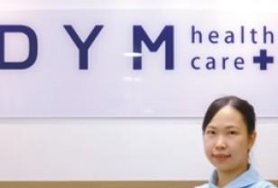 はしか増加への警戒が高まる「DYMヘルスケア」太古