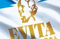 数々の賞を獲得!感動ミュージカル「EVITA」湾仔