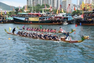 「Aberdeen Dragon Boat Race」香港仔で開催