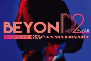 5月限定!展示会「Beyond」茘枝角