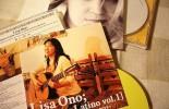 ボサノバコンサートLisa Ono 30th Anniversary Tour