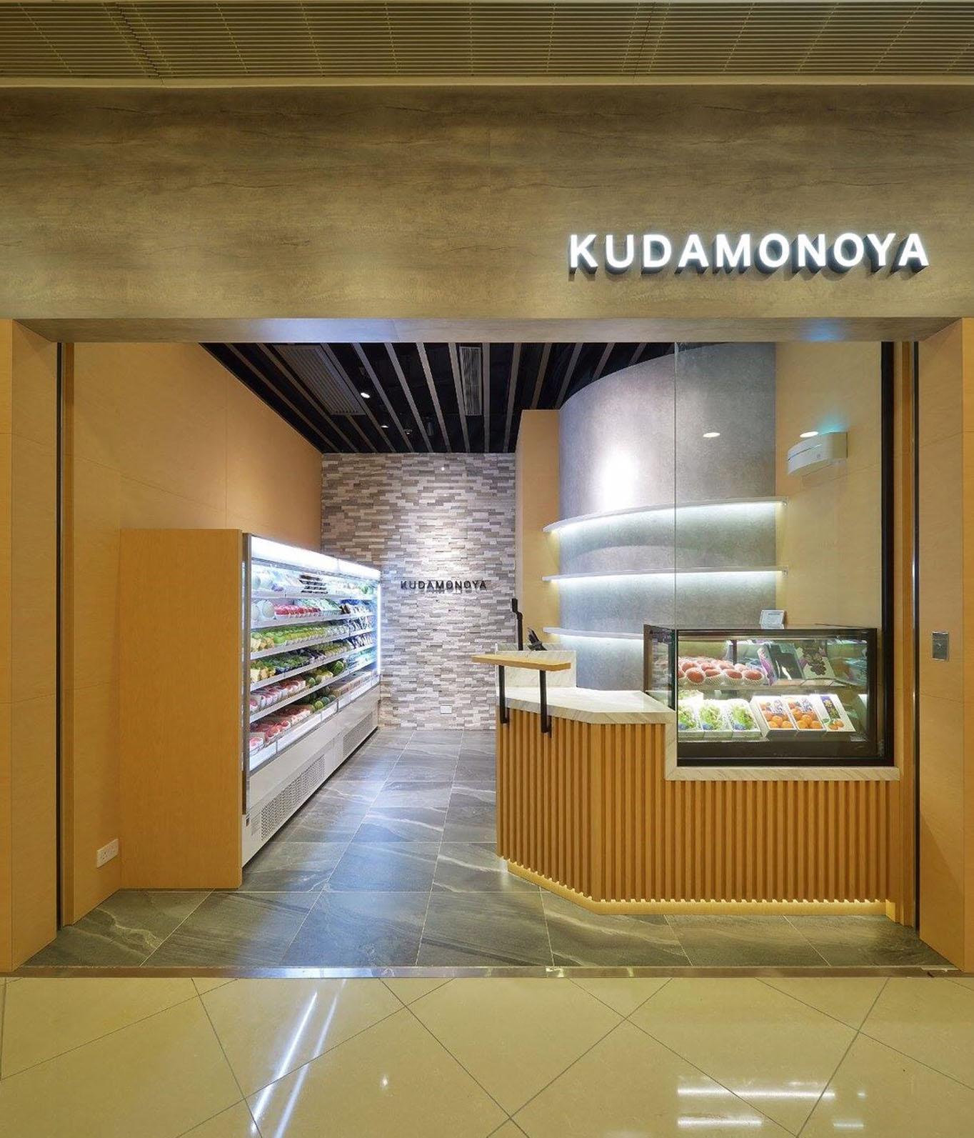 果物屋 KUDAMONOYA