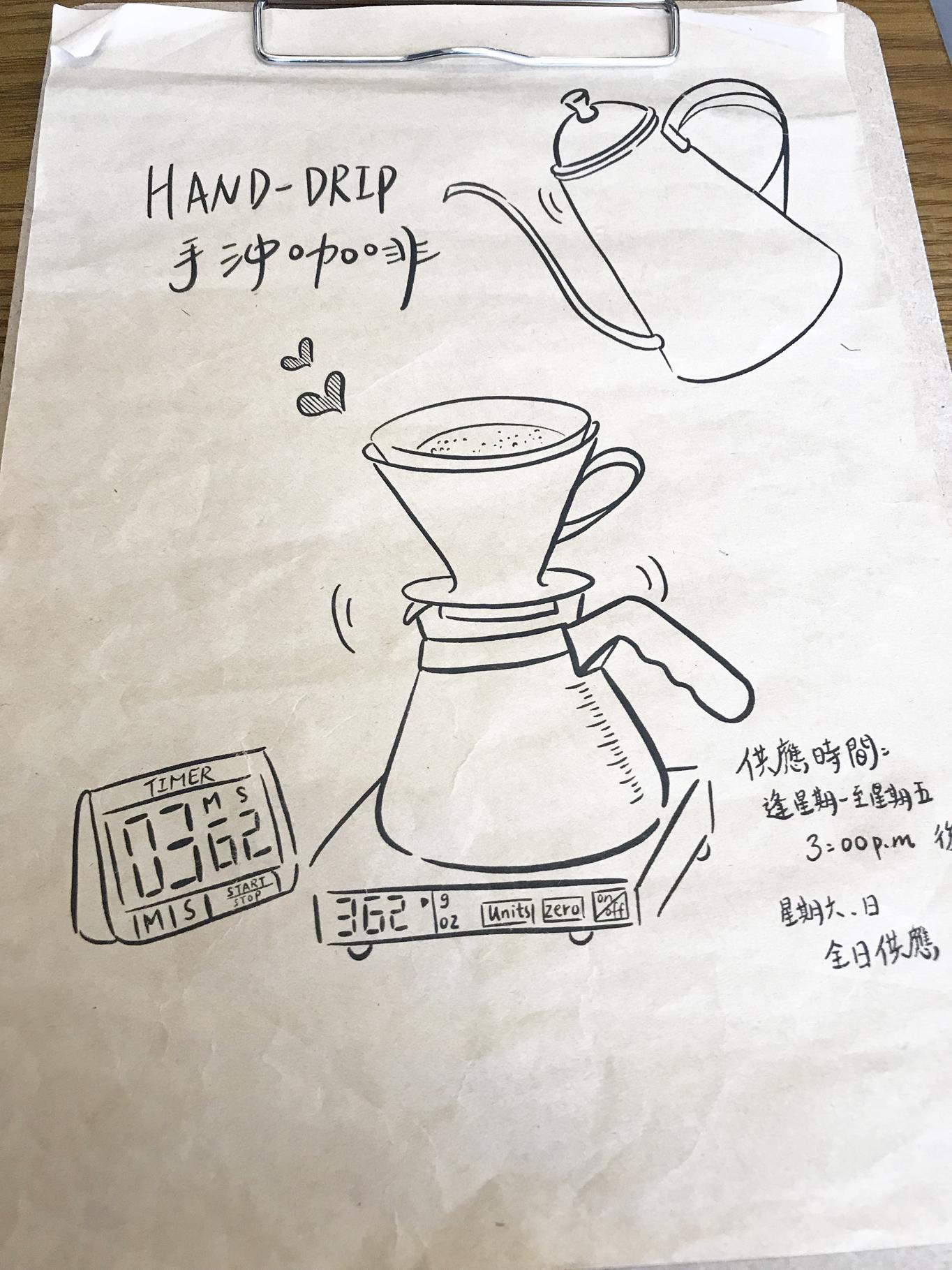 Café 362 -2