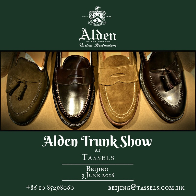 Alden Trunkshow Beijing 3JUN
