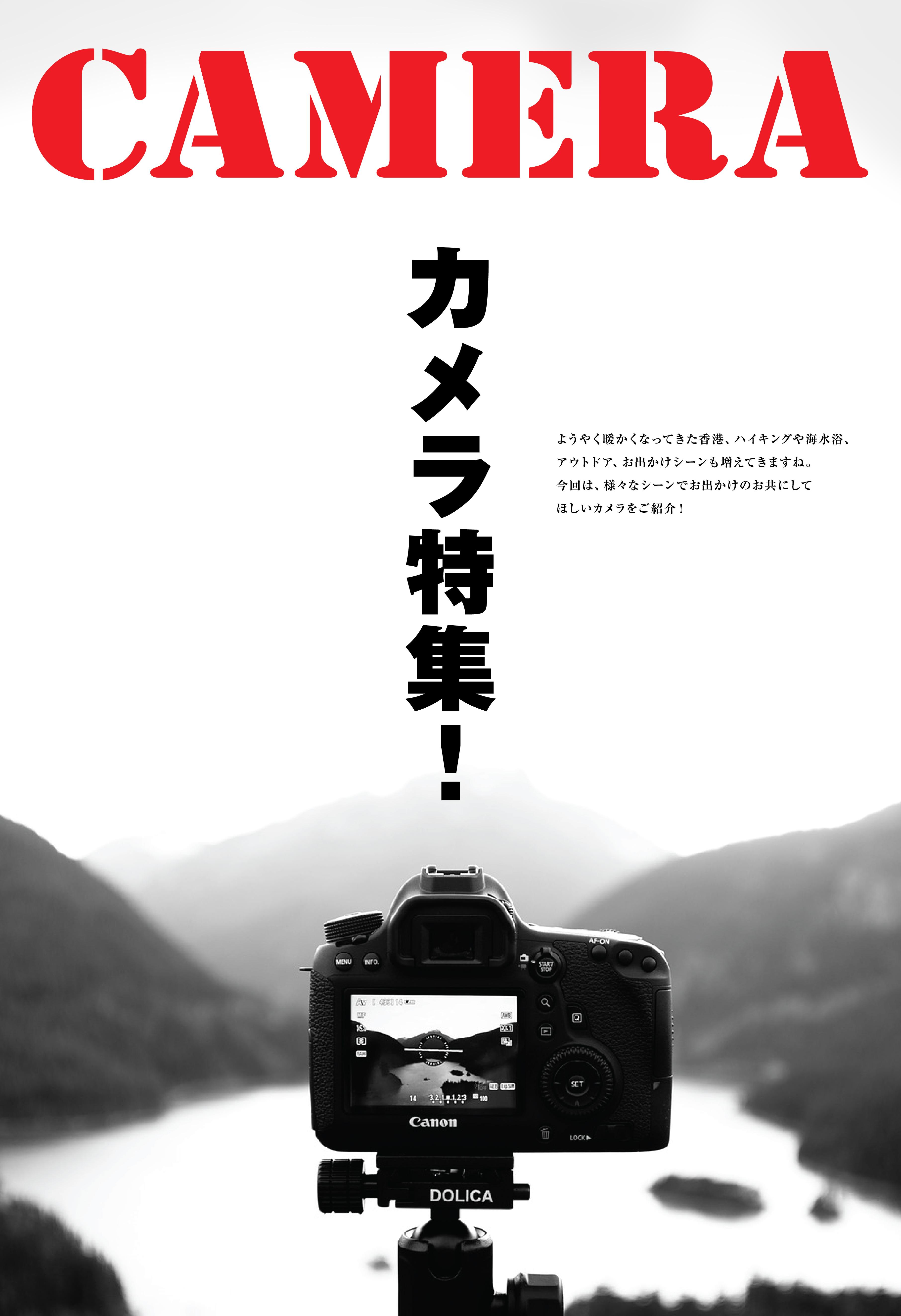 P07 Camera_643-01