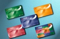 香港で公共交通機関を使うなら「Octopus card」