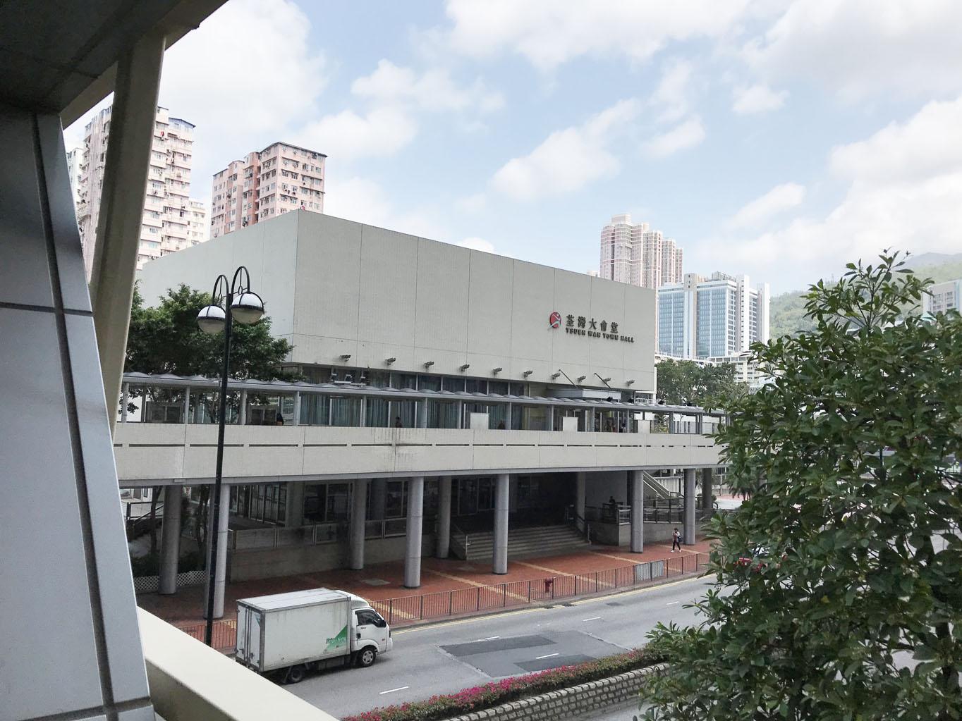 荃灣大會堂