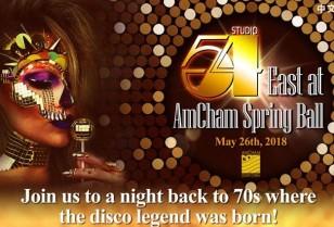 伝説的ディスコ「54 East at AmCham Spring Ball」広州