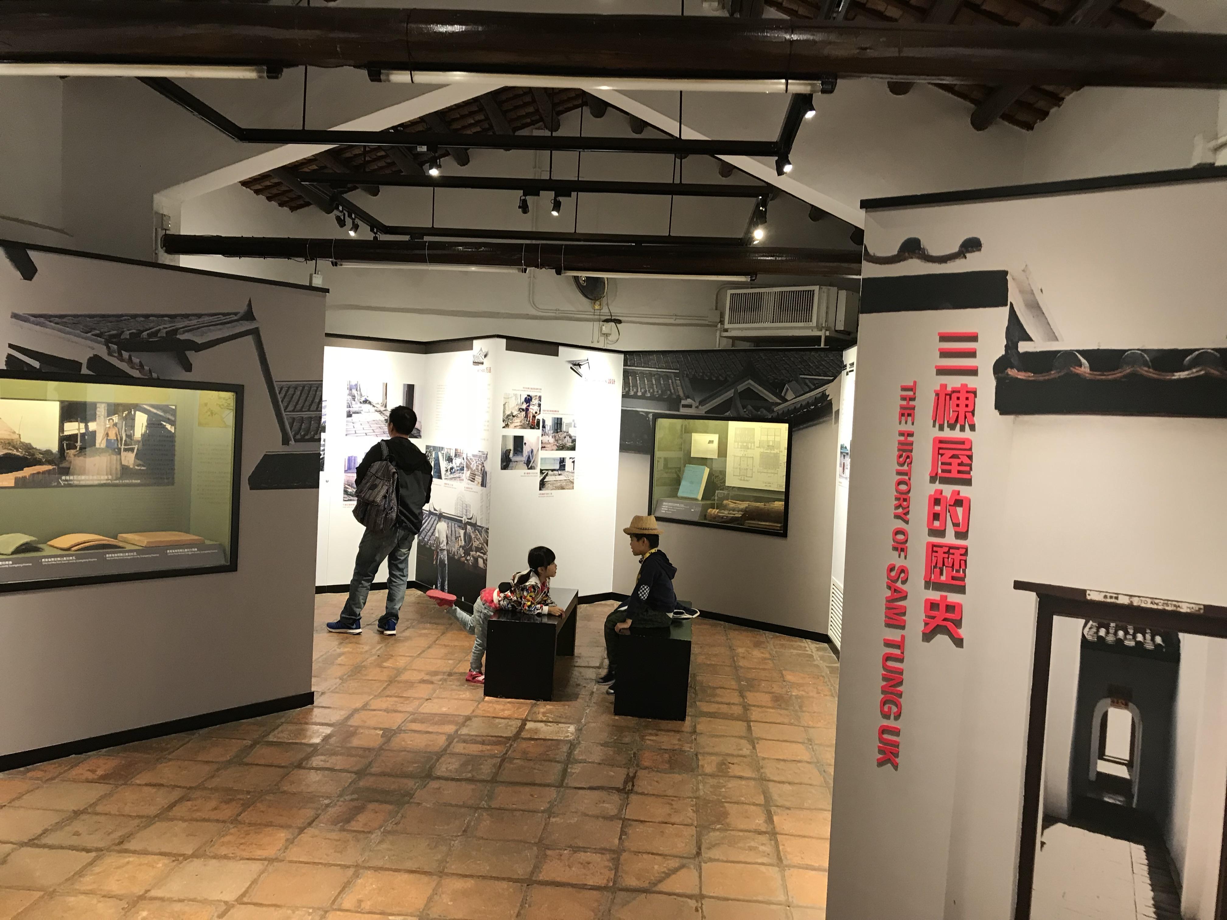 三棟屋博物館10