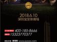 """サッカー試合""""Legend is Back"""" All-Star Football Game"""