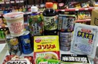 広州生活で便利な日系コンビ二をご紹介!