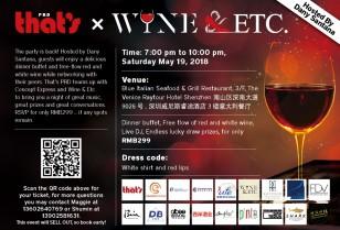 グルメイベント「That's PRD X Wine & Etc.」深圳