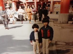 弟と生田神社で。生田神社は藤原紀香と 陣内が結婚式を挙げたところで有名に なりました。