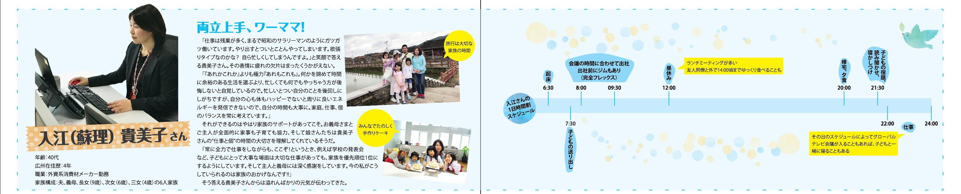 P10-11 mama_647-01 (1)